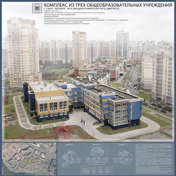 http://www.gaip.ru/upload/information_system_17/0/1/3/1/6/item_1316/information_items_1316.jpg
